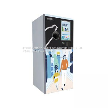 Oneway compressing recycle machine-H30 of plastic bottles         Remote big data management platform