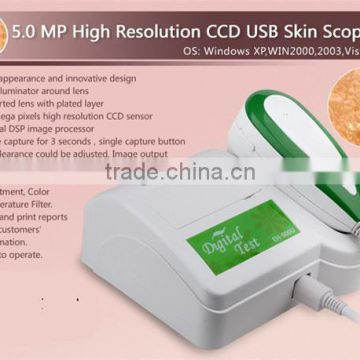 2015 Salon and Home Use Newest 3D 5.0M High resolution Portable Skin Analyzer