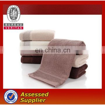 bath towels/low cost 100% cotton towel hotel china supplier hotel supplies custom logo cotton face towels