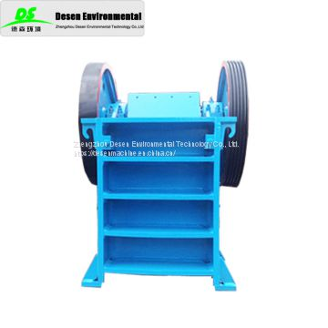 2018 Low Price Mini/Small Portable Jaw Crusher, Movable Jaw Crusher, Mobile Jaw Crusher