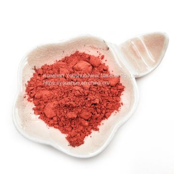Atomized Spherical Copper Nanopowder 99% Purity Powder Coating Paint
