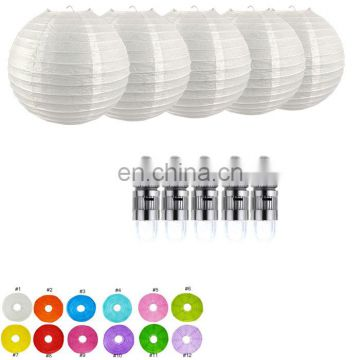 Chinese led paper lantern 5pcs white 30cm per pack (support custom pack) round paper lantern with led light