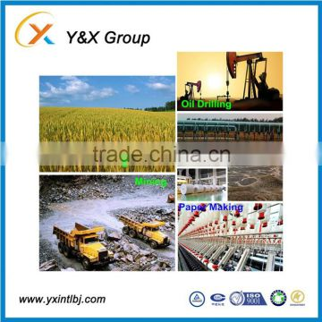 Factory for polymer non-ionic polyacrylamide for mining, coal washing, water treatment, oil field and drilling YXFLOC