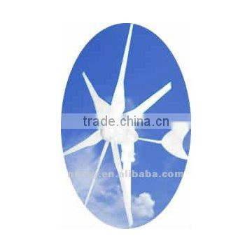 300w Very Competitive Horizontal Axis Wind Turbine