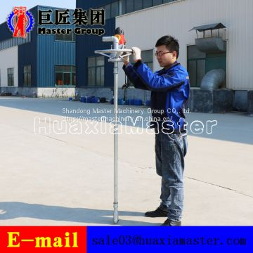 1200W small portable electric drilling rig machine for sale