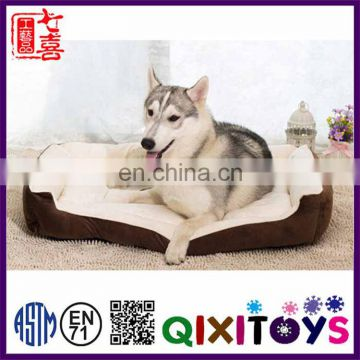 High quality factory direct wholesale promotional 90*70*15cm small dog beds with memory foam