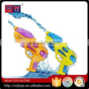 Hot Funny series toys three colors 2016 summer water gun for kids high quality