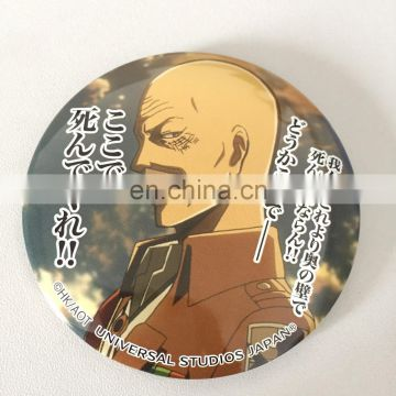 Metal badge making manufacture souvenir Japanese anime pin badge