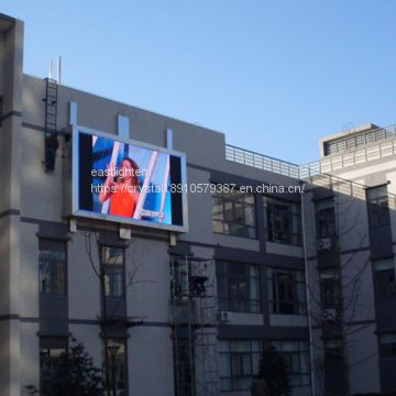 LED viewing screen  LED outdoor display P10