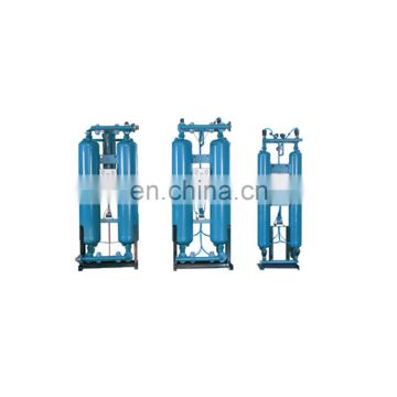 High quality Pressure swing adsorption air dryer