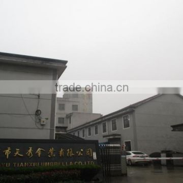 Shangyu Tianxiu Umbrella Co., Ltd.