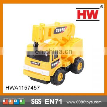 Slide 17.5 CM Solid Color Small Crane Truck Toy