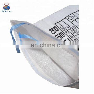 Alibaba plastic woven empty 50kg sugar bags and sacks
