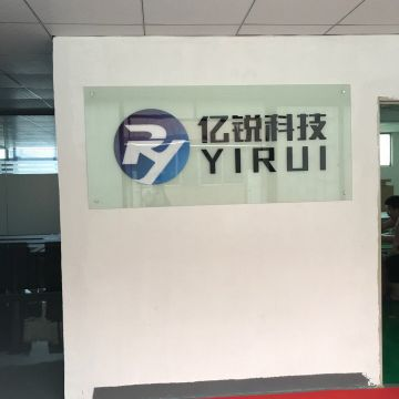 Shenzhen yirui technology co. LTD