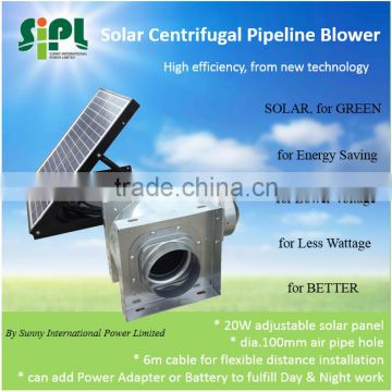 SUNNY SN2016014 centrifugal small type pipeline air blower ceiling mounted solar air exhaust fan