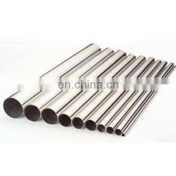 sanitary seamless stainless steel pipes