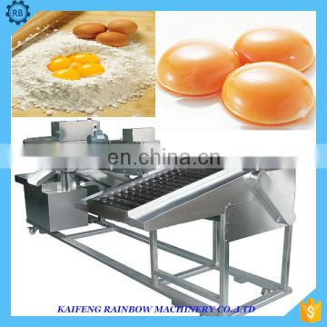 Easy Operation Factory Directly Supply Egg Separator Machine egg breaker and separation machine egg processing equipment