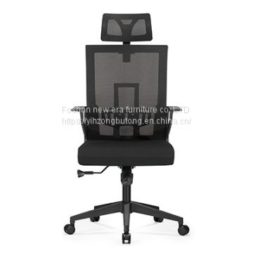 Foshan chair all the different models Z - E282H office furniture direct selling office chairs