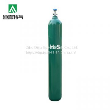 DIJIA Good quality hydrogen sulfide gas H2S gas