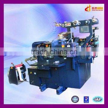 CH-250 label paper cheque printing machine