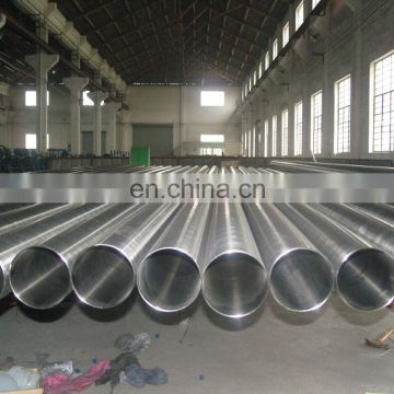Hot sale stainless steel oval tube,304 stainless steel oval tube,316 stainless steel oval tube