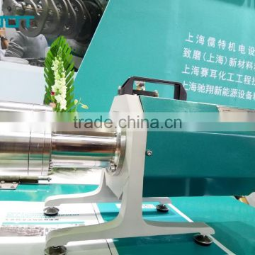 Small investment 0.2L laboratory use bead mill for enamel pigment