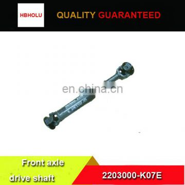 Front axle drive shaft 2203000-K07E for Haval H3