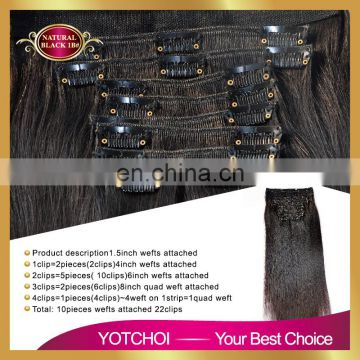 wholesale virgin human indian clip in hair extensions for black women