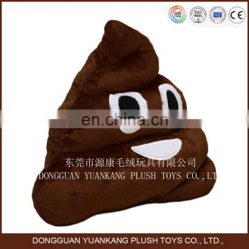 Buy toys from China factory, poop shaped plush emoji pillow