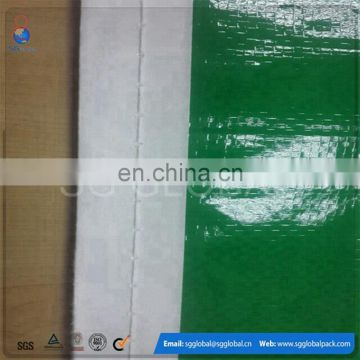 OEM 25kg 50kg grain sugar flour rice feed seed fertilizer laminated PP woven bag