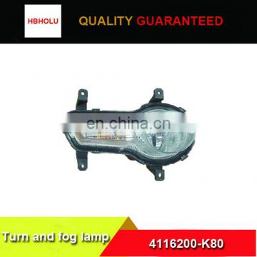 Turn and fog lamp 4116200-K80 for Haval H5