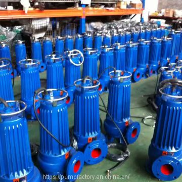 QW 7.5hp sewage suction submersible pump / cut sewage water pump