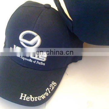 Baseball Cap Hat with Cheep Price for bulk and normal Price for Small MOQs