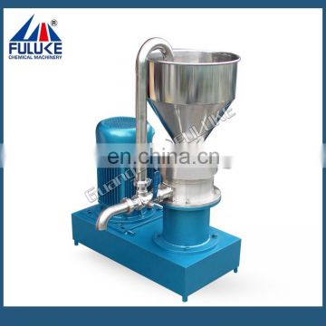 Best quality cement blender ice cream homogenizer laundry machine