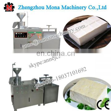 Tofu and soybean milk making machine 2 in 1  tofu processing forming machine