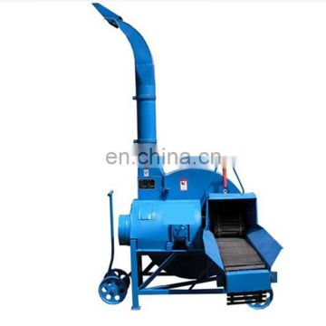 Lowest Price Big Discount straw hay chaff cutter grinder crusher for poultry feed
