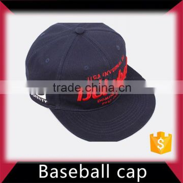Embroidery 6 panel baseball cap