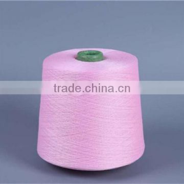 China suppliers 75D Microfiber Spandex Polyester Nylon Yarn Dty Yarn for knitting