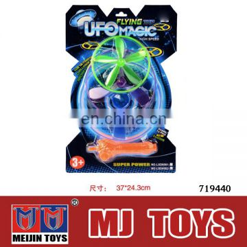toy wholesale china promotional pull string plastic flying disc flash sport toys for sale