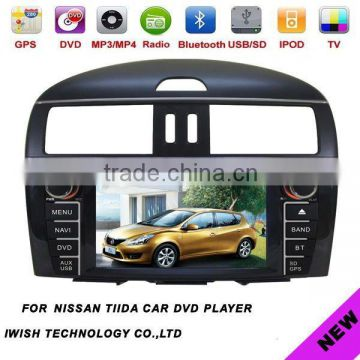 7 inch auto radio gps for nissan tiida with high definition car dvd vedio