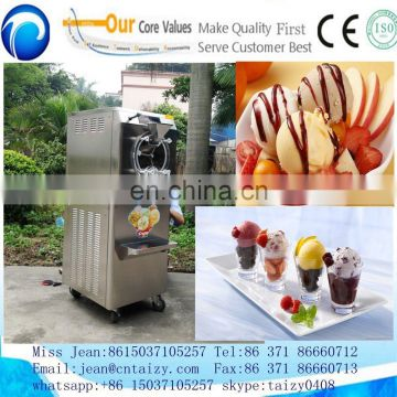 Most Reliable! ice cream hardener ice cream maker commercial
