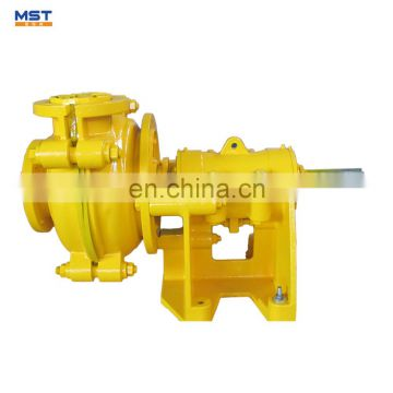 Cantilevered Grease Lubrication Slurry Pumps