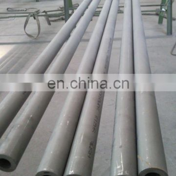 2018 Selling the best quality cost-effective products Stainless steel pipe
