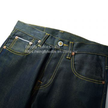 Custom Jeans Manufacturer Best Cheap Selvedge Jeans Gold Inside