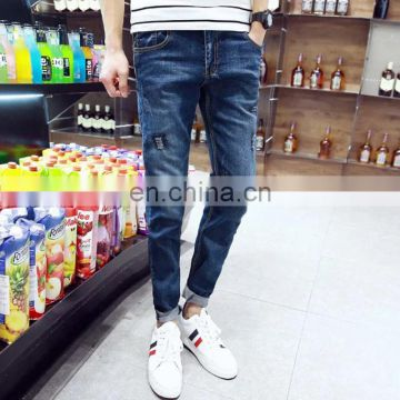 2017 New Style Jeans Men High Qualitly Trousers