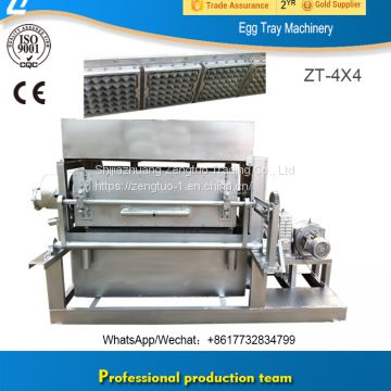 trading assurance golden supplier small Egg Paper Tray Making Machine Price