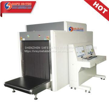 X-Ray Scanners | Security X-Ray Machines | Security Screening System SA100100