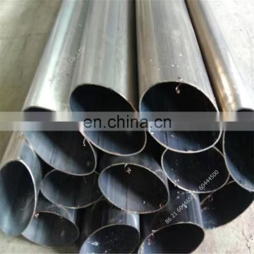 Best price and quality welded elliptical tube/welded elliptical pipe Made in China