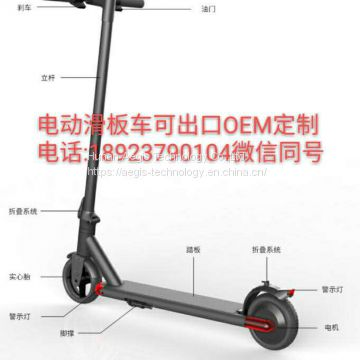 custom logo print your brand carbon fiber self balance stand scooter on road hoverboard scooter with handle bar
