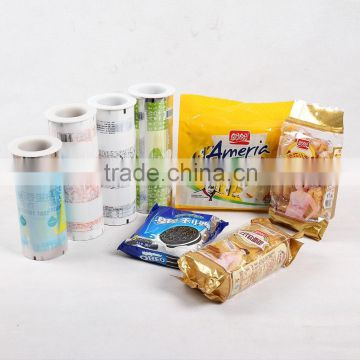 JC plastic scrap prices bread plastic multilayer packaging film/bags,pvc stretch film for food wrap